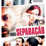 cinema-uma-separacao